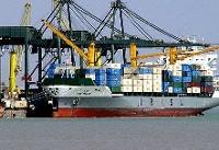 کارنامه دریایی و بندری ایران از ۵۷ تا ۹۷