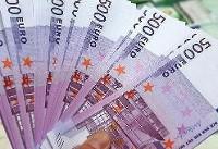 سهشنبه ۲۷ فروردین | قیمت ارز مسافرتی؛ یورو کاهشی شد
