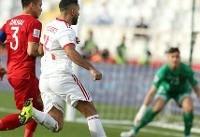 اعلام برنامه مرحله یکهشتم نهایی/ ایران به مصاف عمان میرود