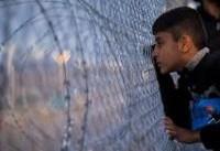 از فروپاشی دیوار برلین تا برافراشتن دیوار ترامپ