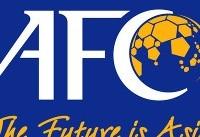 آرای انضباطی AFC اعلام شد/ محکومیت و جریمه بازیکن حریف ایران