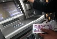 یارانه نقدی چه کسانی با اجازه مجلس حذف میشود؟