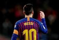 صعود بارسلونا به مرحله یک چهارم نهایی کوپا دل ری