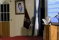 نخستین همایش تصویربرداری استخوان و ماهیچه در مشهد برگزار شد