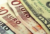 قیمت روز ارز مسافرتی/ یورو ۱۳۴۵۷ تومان شد