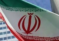 ایران درپروژههای مهم علمی وفناوری اتحادیه اروپا شرکت میکند