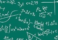 تقویت جایگاه ریاضی با تغییر فضای آموزشی