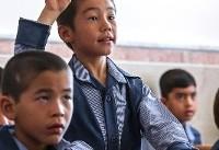 ۱۱۰ هزار اتباع در استان تهران از خدمات آموزشی بهره می برند