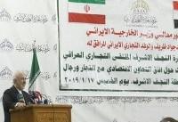 نشست مشترک کارآفرینان و تجار ایرانی و عراقی برگزار شد
