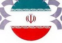 شورای عالی استانها، حکم رییس شورای شهر یزد را محکوم کرد