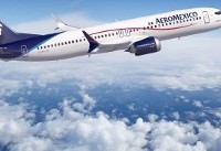 Aeromexico ad campaign trolls anti-Mexican sentiment in US with DNA discounts