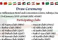 گچساران به مسابقات هندبال جام باشگاههای آسیا میرود؟