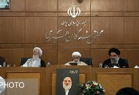 انتقاد مجلس خبرگان از اظهارات وزیر امور خارجه در مورد برجام