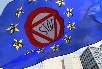 از هر ۷ بازنشسته اروپایی یکی در معرض فقر است