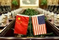 معاون نخست وزیر چین عازم آمریکا می شود