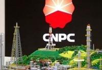 چالش غولهای چینی برای افزایش تولید نفت و گاز