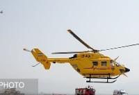 اورژانس باید به بالگردهای دید در شب مجهز شود/ بالگردهای اورژانس به ۵۴ فروند افزایش مییابد