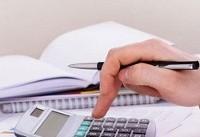 بخشنامه معافیت مالیات شرکتهای تولید نرمافزار ابلاغ شد