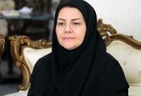 فعالیت ۶ مرکز نگهداری از زنان معتاد در استان تهران