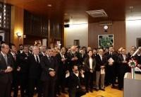 مراسم گرامیداشت نود سالگی روابط رسمی ایران و ژاپن برگزار شد