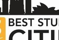 بهترین شهرهای جهان برای دانشجویان بینالمللی معرفی شد