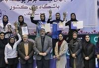 پرشیان فولاد اصفهان قهرمان لیگ برتر پومسه بانوان «جام ستارگان» شد