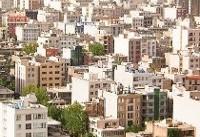 آپارتمانهای متری ۵ میلیون تومان تهران کجاست؟