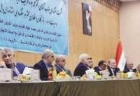 مأموریت جدید ظریف درکشورهای هدف تجاری ایران