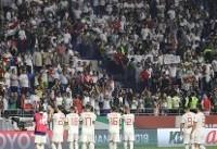 تاکتیک عمانیها برای مقابله با هواداران تیم ملی فوتبال ایران