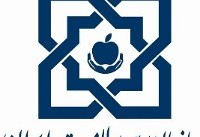 سازمان بیمه سلامت: مطالبات سال ۹۶ داروخانهها پرداخت شده است