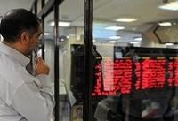 راهاندازی معاملات تهاتری و حق امتیاز در بورس