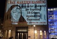 دادخواهی برای خبرنگار شبکه ایرانی روی ساختمان بی.بی.سی