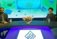 سخنان دبیر شورای عالی انقلاب فرهنگی در برنامه تلویزیونی زاویه
