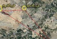 بازخوانی حادثه فرودگاه فتح از زبان تنها بازمانده