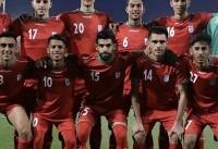 ترکیب تیم فوتبال امید ایران اعلام شد