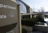 U.S. State Department recalls furloughed employees amid shutdown