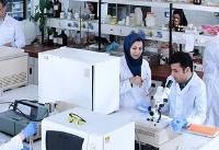 ابلاغ دستورالعمل رتبه بندی مسئولین فنی تجهیزات پزشکی