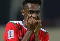 بازگشت بازیکن مصدوم تیم ملی فوتبال عمان برای بازی مقابل ایران