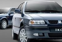 ایران خودرو: قیمت در فروش قطعی خودروها تغییر نمیکند