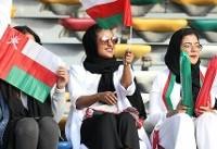 ۱۰ اتوبوس مجانی برای هواداران عمان