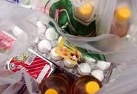 سازمان تأمین اجتماعی: بسته حمایتی امروز و فردا واریز میشود