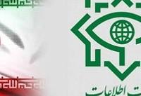 کشف ۶۱۸ کیلوگرم هروئین در ایران پیش از ارسال به اروپا