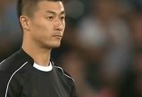 رکوردزنی داور چینی در جام ملتها