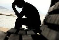 حواس&#۸۲۰۴;پرتی و کاهش تمرکز نشانه&#۸۲۰۴; افسردگی است؟