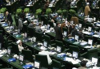 مجلس منبع تامین بدهیهای دولت در سال ۹۸ را تعیین کرد