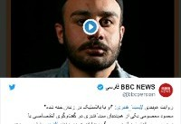 همبند سینا قنبری: او در زندان با پلاستیک خفه شده است