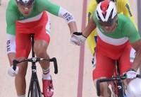 آخرین امید دوچرخه سواری ایران هم برباد رفت/ چهارمی در مدیسون