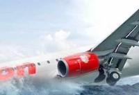 مرگ ۵۰۰ مسافر هوایی در ۲۰۱۸   یک سقوط در سه میلیون پرواز