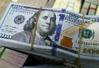 آخرین نرخ خرید دلار در بانکها و صرافیها