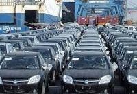 مصوبه خودروهای در گمرک مانده اصلاح شد | تاریخ اجرا ۵ ماه کم شد